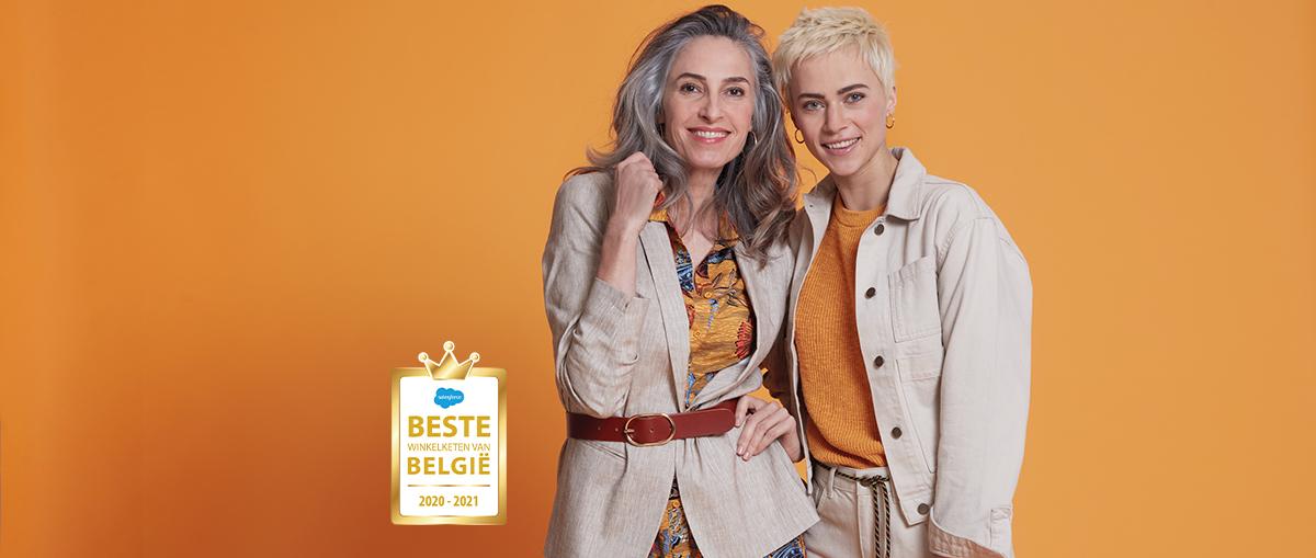 Beste Winkelketen van België: stem op e5 en win! 1