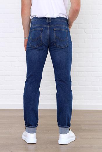 jan comfort fit jeans achterkant broek